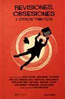 Revisiones, obsesiones y otros tributos (Comunitier, 2012)